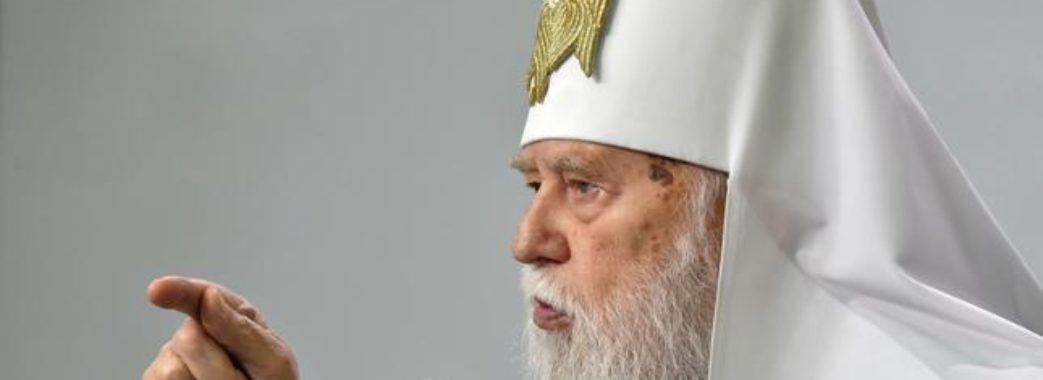 Філарет заговорив про умови об'єднання з Московським Патріархатом