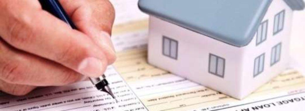 Дрогобицька РДА та районна рада змінили місце реєстрації