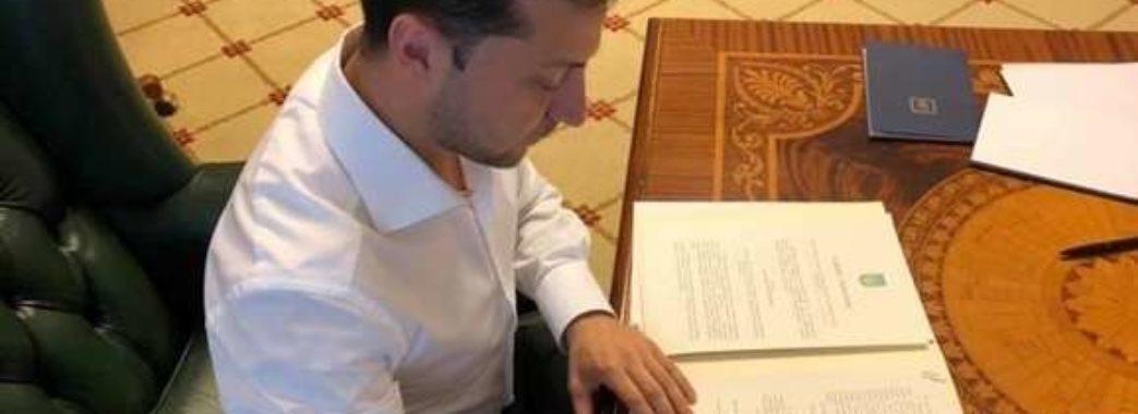 Зеленський підписав закон, вигідний роботодавцям-порушникам