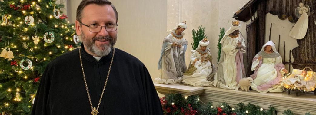 «Темну ніч тривоги людства народження Спасителя перетворює на надію», – Блаженніший Святослав у різдвяному привітанні
