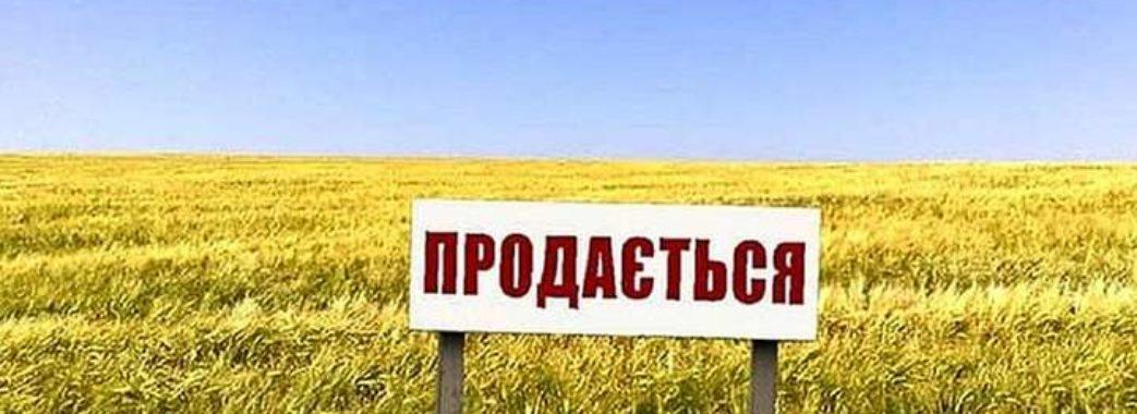 Іноземці не зможуть купувати українську землю: законопроєкт по ринку землі з правками