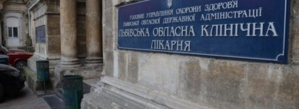 На Львівщині затвердили 9 опорних лікарень