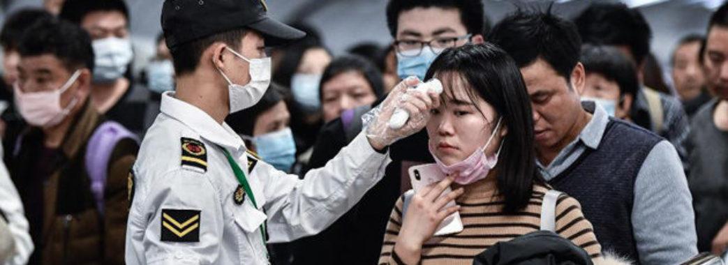 МОЗ радить, як вберегти себе від коронавірусу