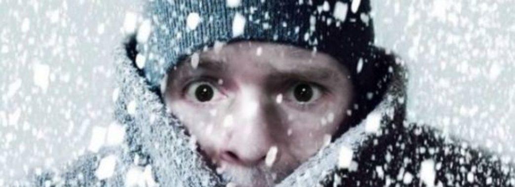 У Львові п'яний молодик потрапив у лікарню з переохолодженням