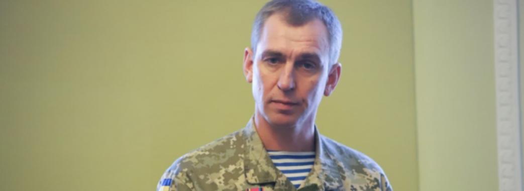 Львівським «Будинком воїна» керуватиме захисних Донецького аеропорту