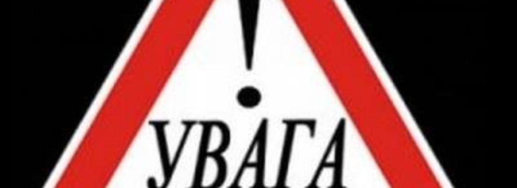 На Самбірщині поліція розшукує водія, який на смерть збив пішохода