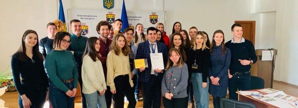 Активних мешканців Яворівщини запрошують до громадської організації