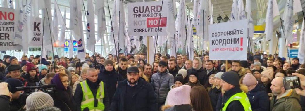 «Ви вчилися тільки брати хабарі»: у Львові пікетували працівники льонокомбінату