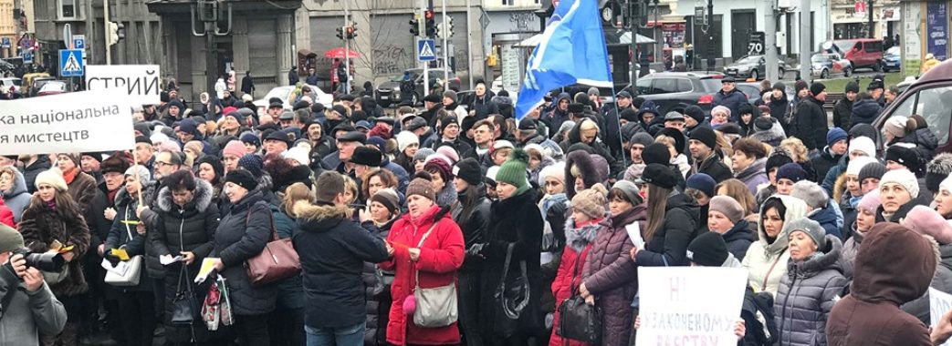"""""""Цей закон повністю антигуманний"""": у Львові протестують представники профспілок (ВІДЕО)"""