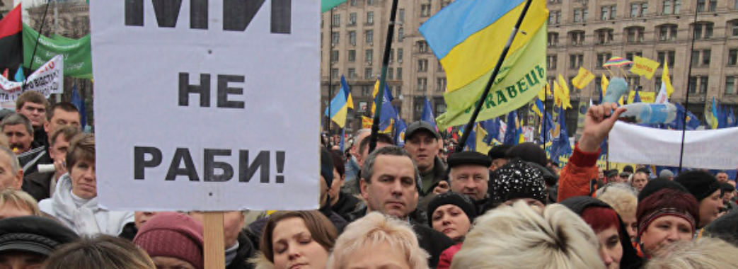 """""""Що за закон, який позбуває праці?"""": на Львівщині профспілки вийдуть на мітинг-протест"""