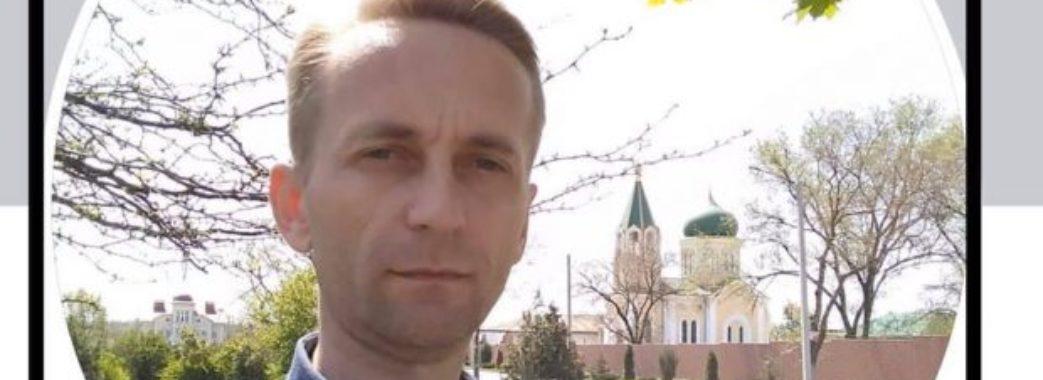 У Великих Мостах прощаються з військовим медиком Олександром Буликом