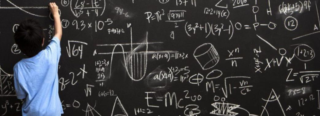 Зеленський визначив 2020-й – роком математики