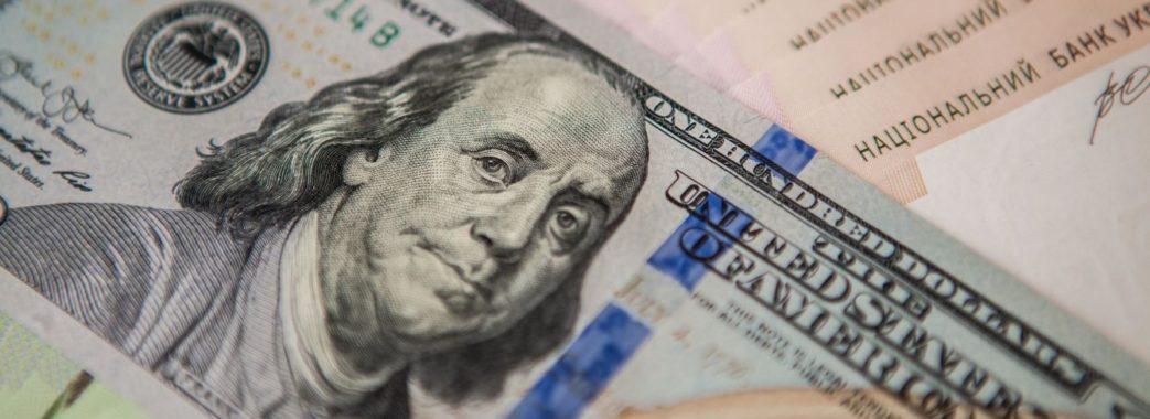 В Україні розвернувся курс долара: аналітики озвучили новий прогноз