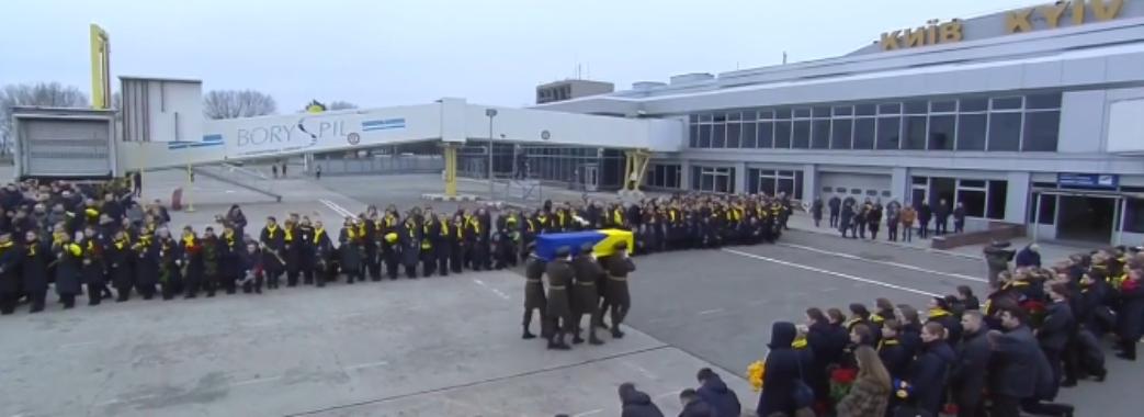 У Києві відбувається прощання із загиблими в Ірані (пряма трансляція)