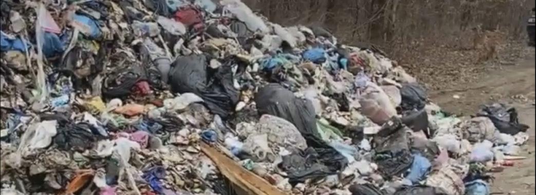 На Чернівеччині виявили купи львівського сміття