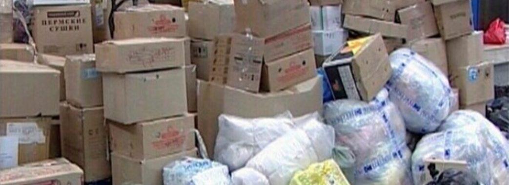 Керівник благодійної організації займався контрабандою брендових речей