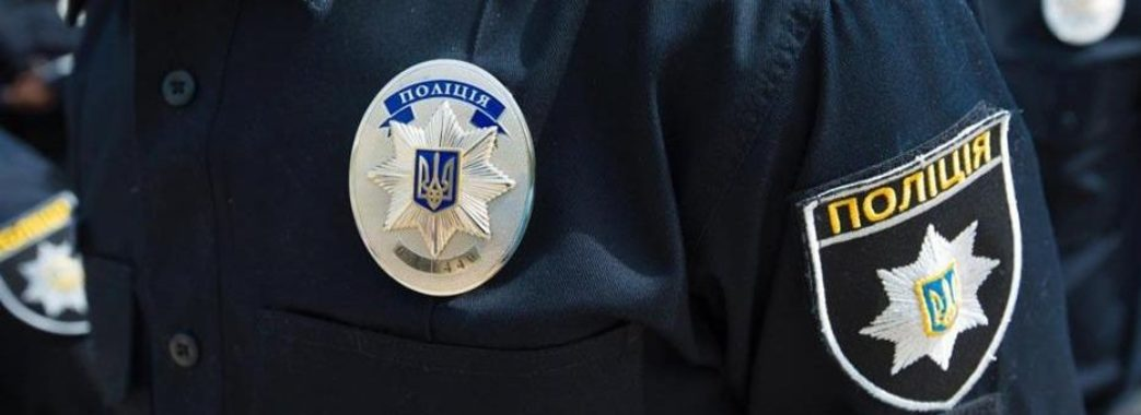 Львівський рецидивіст відсидить за пограбування поліцейського