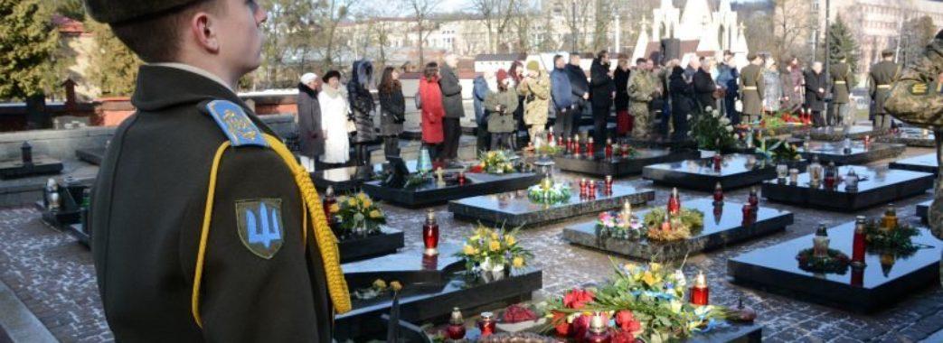 У Львові вшановують пам'ять Героїв Крут