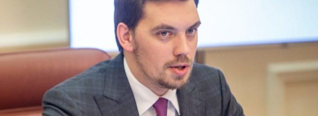 Гончарук прокоментував скандал із записами та «профаном» (ВІДЕО)
