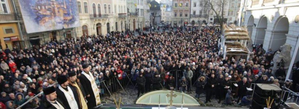 На Водохреща в центрі Львова відбудеться освячення води