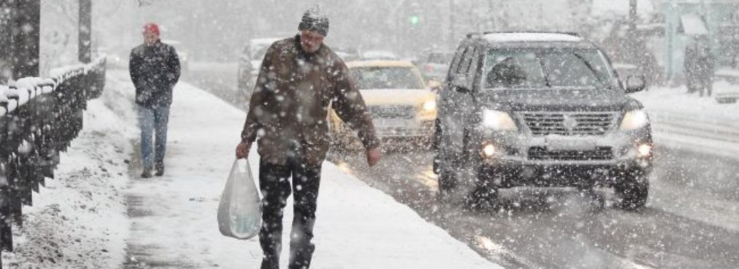 Синоптики попереджають про ускладнення погодних умов