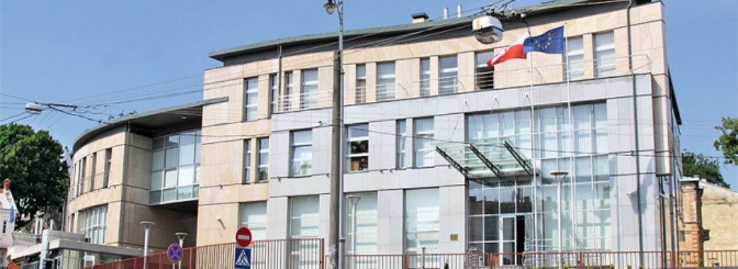 Мама з сином погрожували вбивством консулу Польщі у Львові