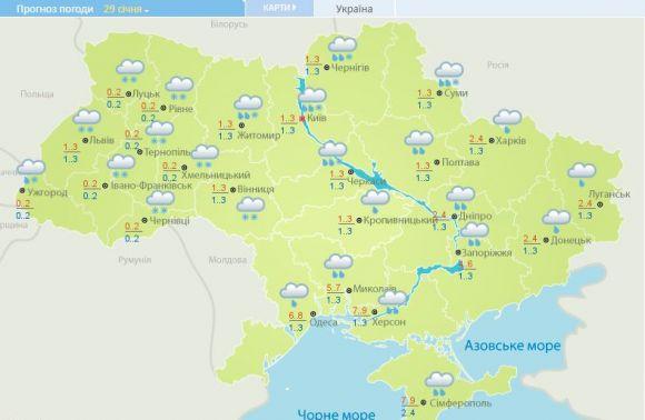meteo-gov-ua_29_1_20