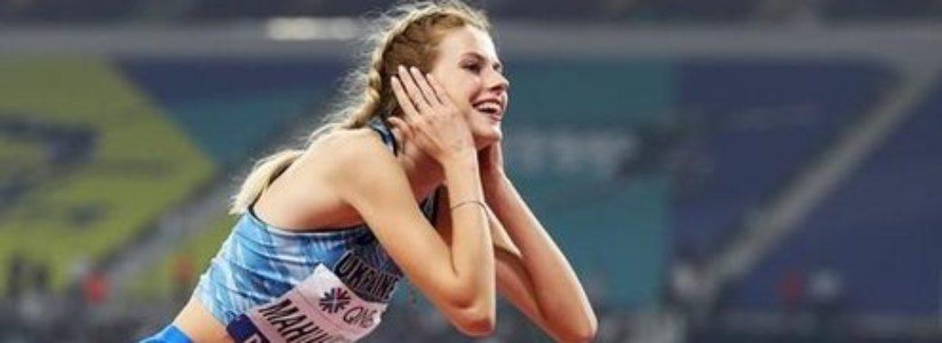 У Львові встановлено світовий рекорд (ВІДЕО)