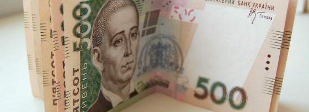 Стало відомо, які банкноти підробляють найчастіше