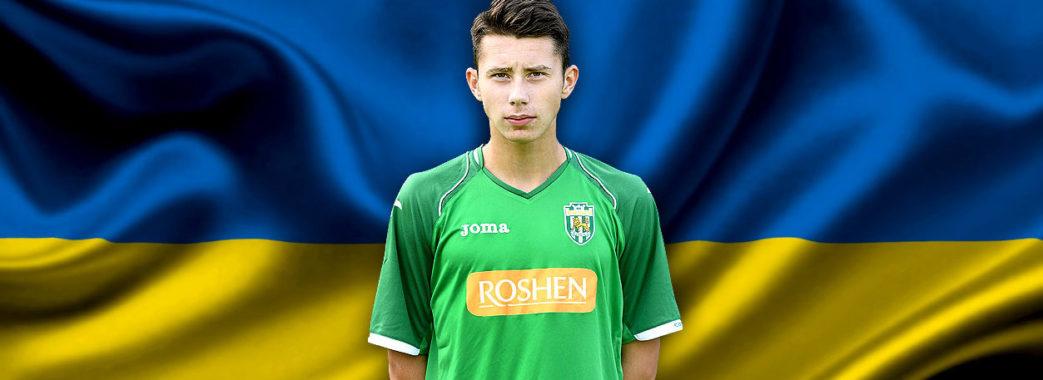 Юнацька футбольна збірна України перемогла завдяки львів'янину