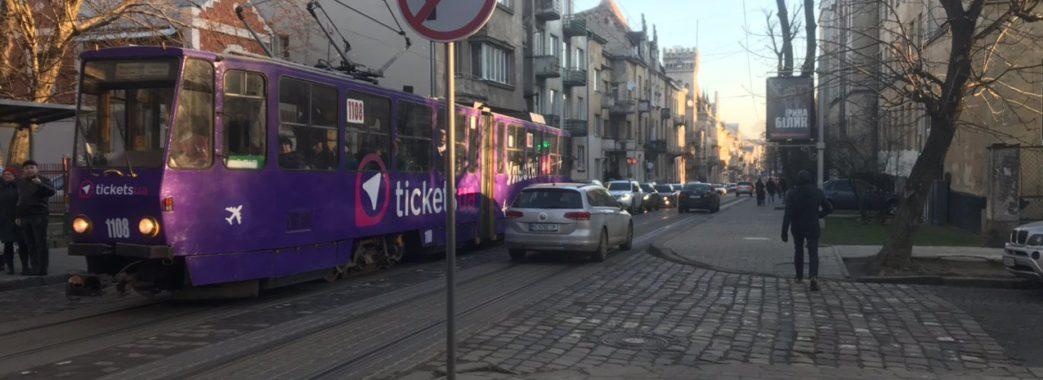 Відсьогодні львів'яни платитимуть більше за проїзд у електротранспорті