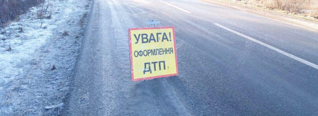 На межі Самбірського та Городоцького районів трапилась аварія