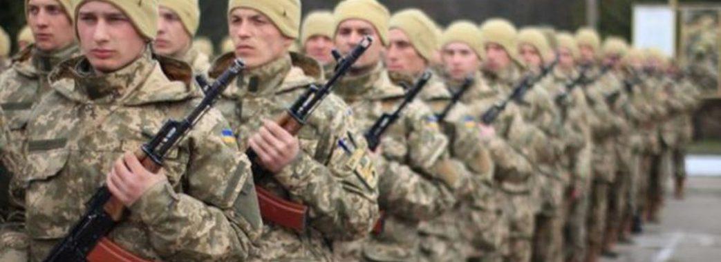 З 18 – в армію: Зеленський підписав указ про призов