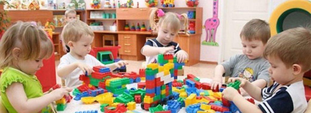 У львівських дитячих садочках є 164 вільні місця