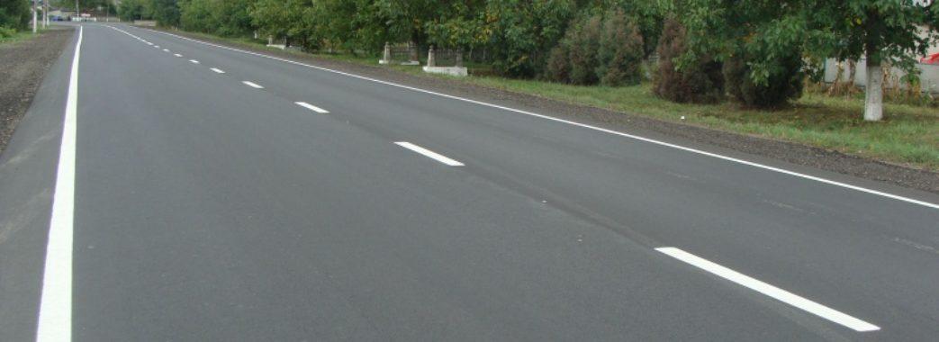 На Яворівщині мешканці вимагають зробити безпечною «дорогу смерті»
