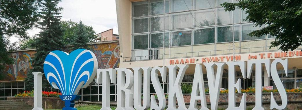 Трускавець потрапив до топ-10 найкращих бюджетних курортів Європи