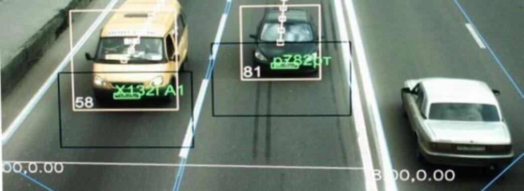 Щоб убезпечити місто: у Радехові хочуть встановити надсучасні відеокамери