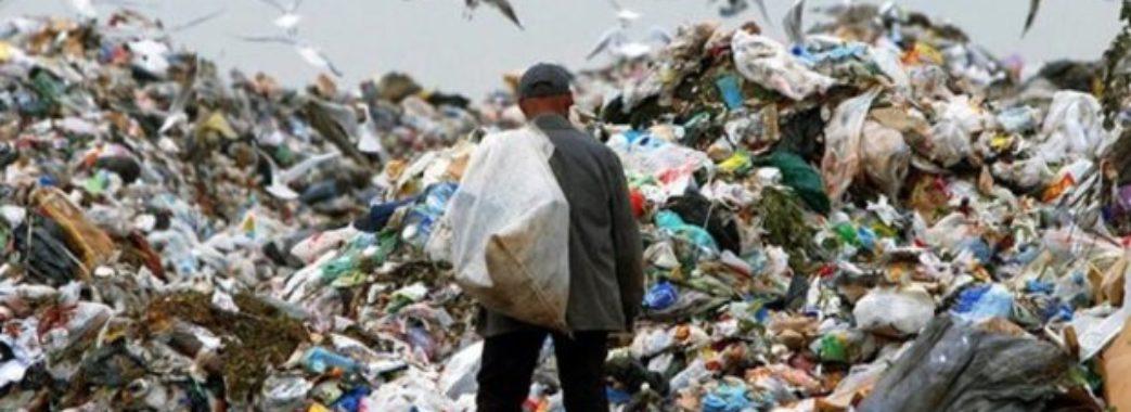 «Винні досі не покарані»: нардепів просять допомогти розслідувати сміттєву кризу
