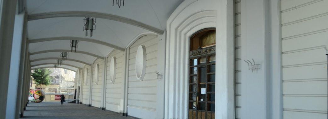 Частину Львівського палацу мистецтв віддали власникам стриптиз-клубів