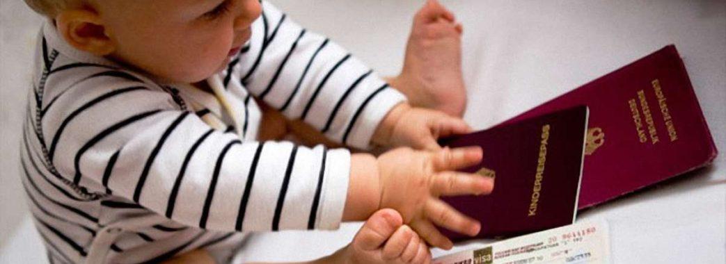 15 хвилин замість двох тижнів: молодим батькам полегшують життя