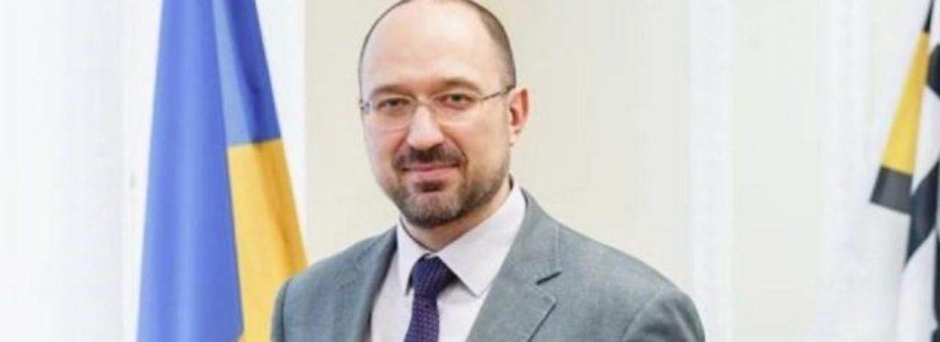 Прем'єр-міністром України може стати львів'янин Денис Шмигаль
