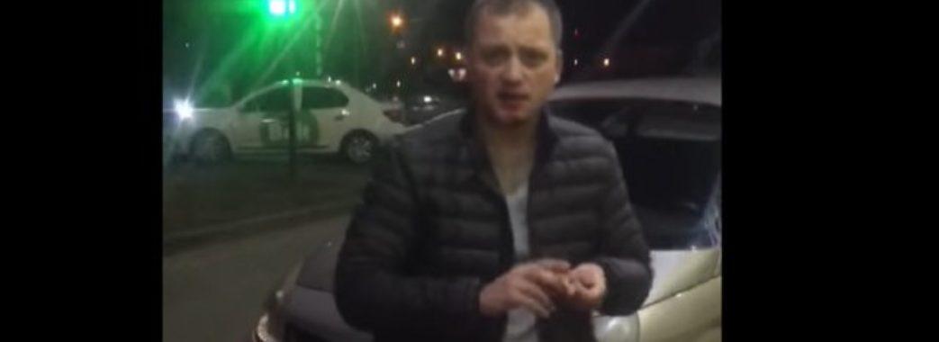 Через їзду в нетверезому стані поліцейського звільнили з роботи