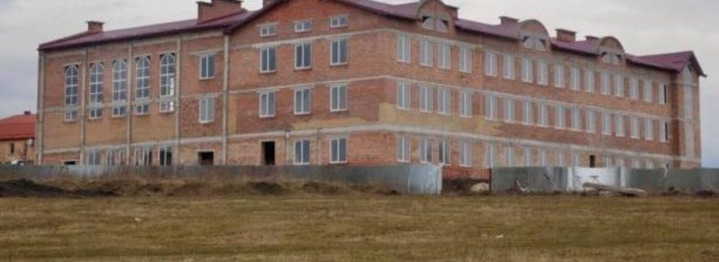 На Городоччині до 1-го вересня відкриють нову школу