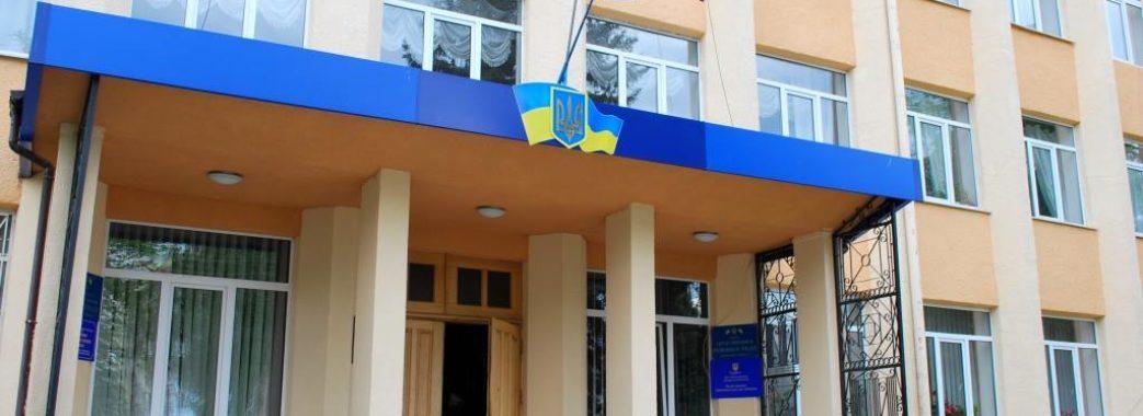 Президент призначив голову Дрогобицької райадміністрації