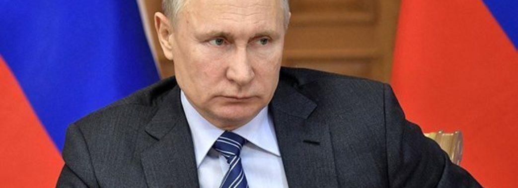 Путін знову назвав українців і росіян одним народом