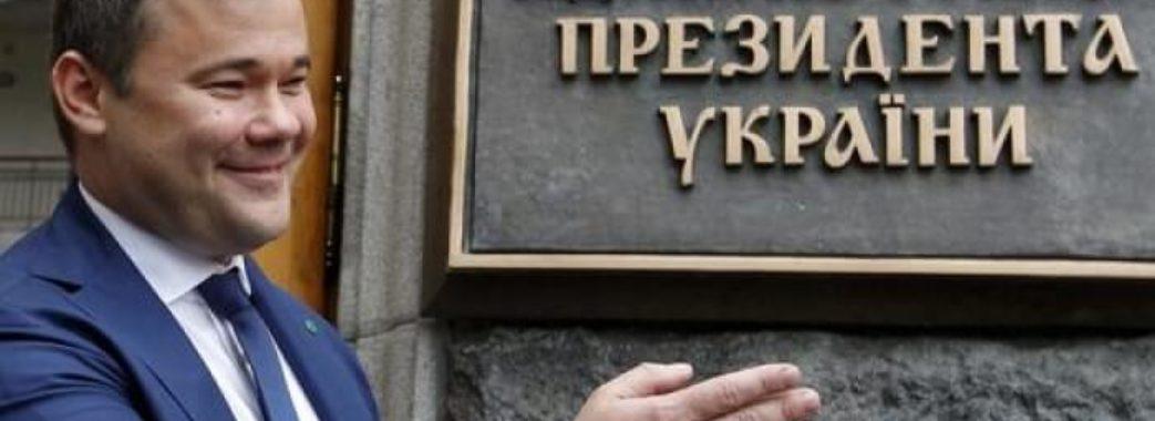 Андрій Богдан зібрався у відставку, – ЗМІ