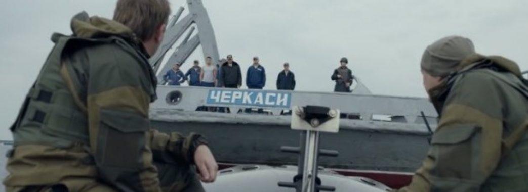 Львів'яни першими побачать фільм про анексію Криму