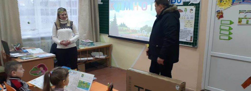 Для Миколаївської школи купили сучасні телевізори
