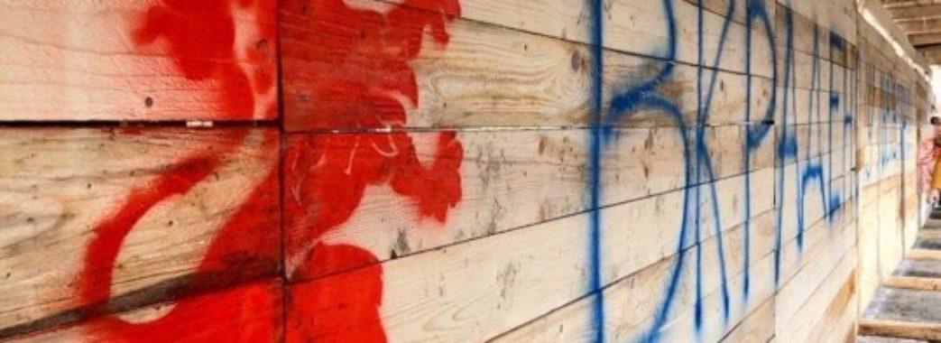 """""""Вкрадено у львів'ян"""": мешканці міста проти будівництва готелю на Дорошенка"""