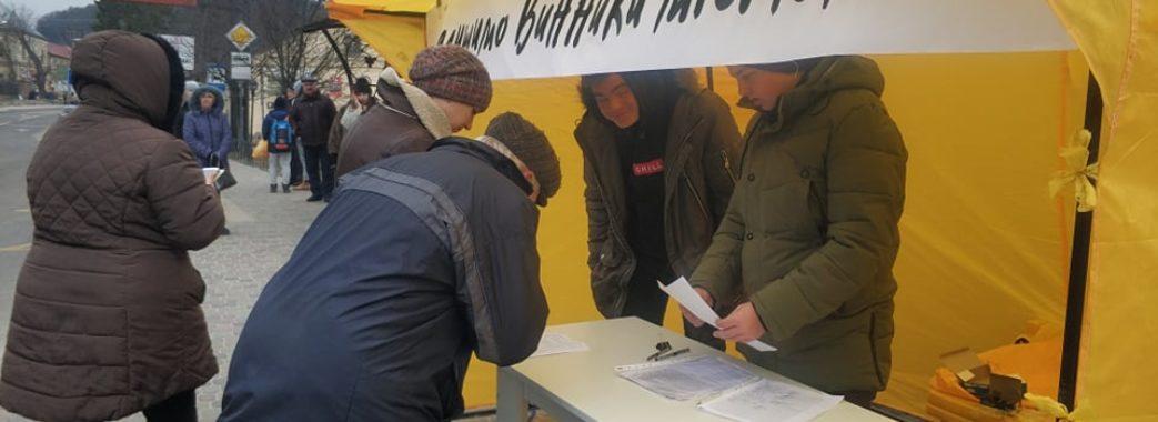 Винниківчани збирають підписи за збереження міста